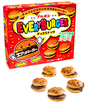 EveryBurger Japanese Candy