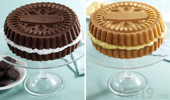 Nordic Ware Giant Cookie Cake Pan